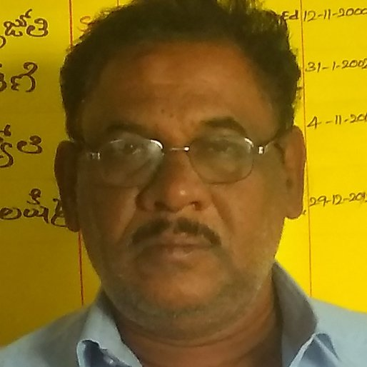Narsimiah is a School principal from Oldbowenpally, Balanagar, Medchal, Telangana