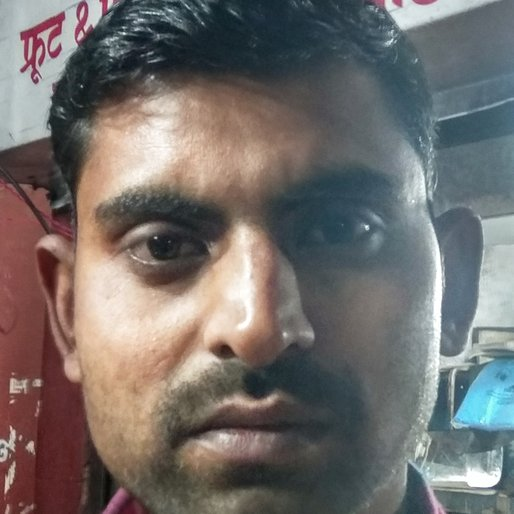 Nimesh is a Fruit vendor from Rohtak (town), Rohtak, Rohtak, Haryana