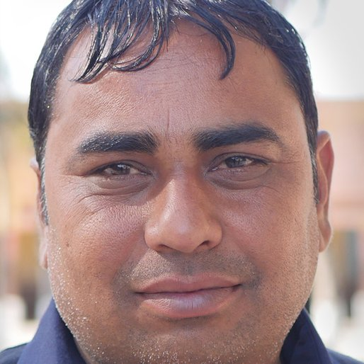 Rajesh Kumar is a Physical training teacher in a government school from Nimbri, Panipat, Panipat, Haryana