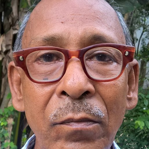 PRANAB KANTI BISWAS is a Retired government employee from Ghoshpara, Ranaghat II, Nadia, West Bengal
