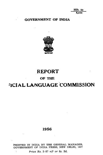 Report of the Social Language Commission