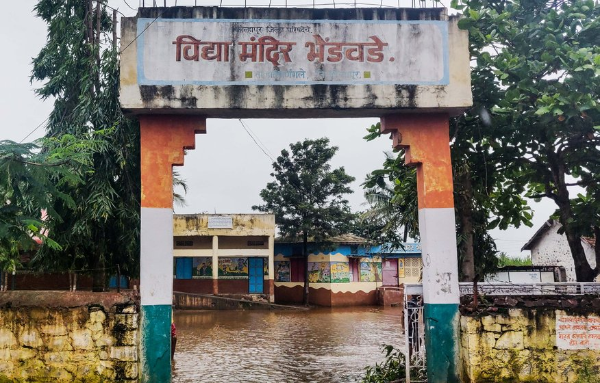 Flooded school premises