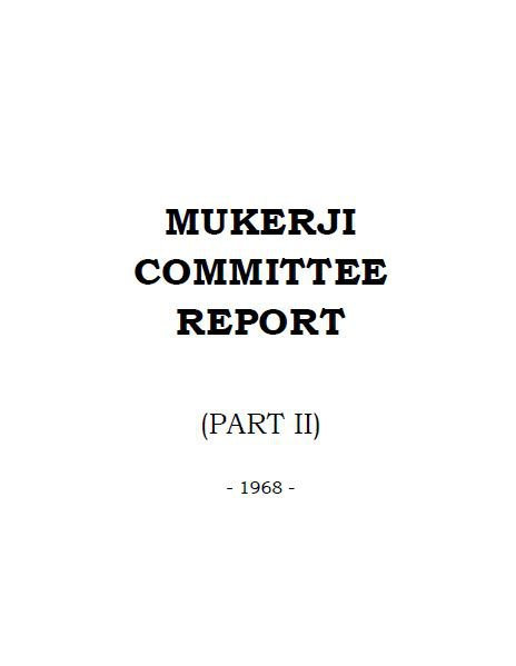 The Mukerji Committee Report on Basic Health Services