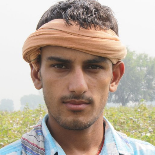 Vikas Dahiya is a Student and farmer from Pili Mandori , Bhattu Kalan, Fatehabad, Haryana