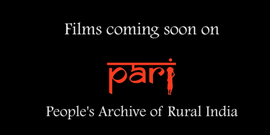 Films coming up on PARI
